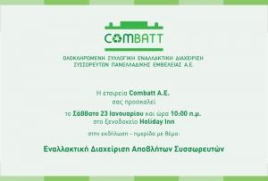 Combatt_Invitation_2301016_final